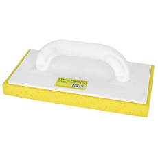 Hladitko KF1045-5401 280x140x25 mm, Yellow